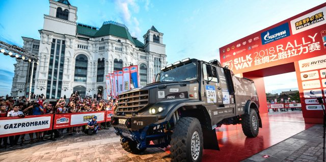 Motorsport / Silk Way Rally / Stars set out on epic week journey to Moscow's Red Square