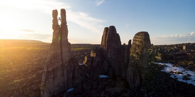 Fischhuber travels to remote Siberia for magical 'Granite Cities'